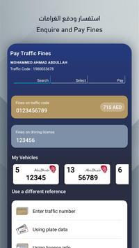 Abu Dhabi Police screenshot 2