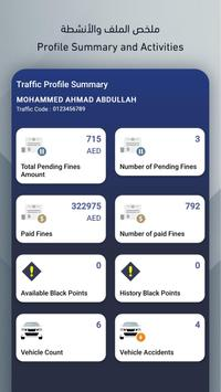 Abu Dhabi Police screenshot 3