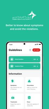 COVID19 - DXB Smart App Ekran Görüntüsü 1