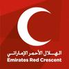 الهلال الأحمر الإماراتي أيقونة