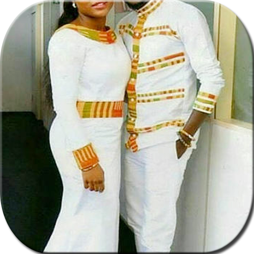 African Couple Outfits - African Dresses