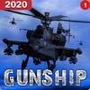 Helikopter simülatörü 3d savaş helikopteri savaş simgesi