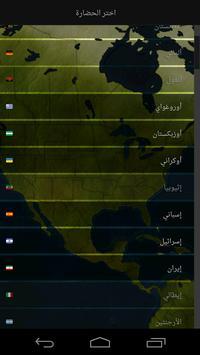 Age of Civilizations تصوير الشاشة 4