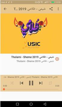 اغاني شيمي sheme - ظلامي- بدون نت poster