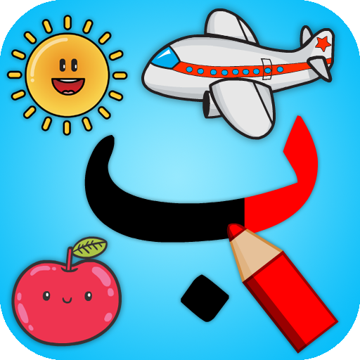 Download تعليم الحروف والكلمات العربية                                     Learn Arabic letters for the alphabet with exercises and games, writing letters, various exercises                                     4enc.com                                                                              8.4                                         489 Reviews                                                                                                                                           1 For Android 2021