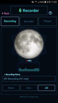 홍시 mp3 플레이어 screenshot 1