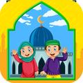 أركان الاسلام الخمسة - تعليم الصلاة و الحج و الصوم