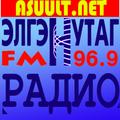 Mongol Элгэн Нутаг Радио FM96.9