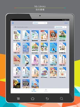EdBookShelf screenshot 4