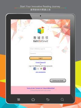 EdBookShelf screenshot 6