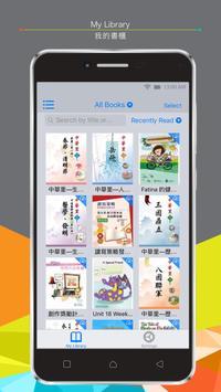 EdBookShelf screenshot 1