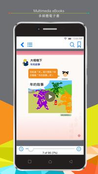 EdBookShelf screenshot 2
