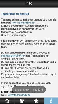 Tegnordbok screenshot 4