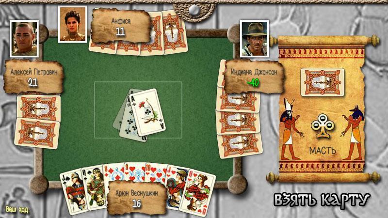 Игра в карты фараон играть онлайн самп казино 100кк
