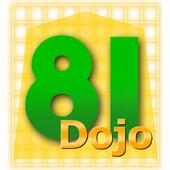 将棋アプリ 81道場 (日本将棋連盟後援)