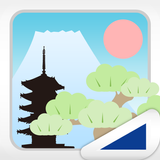タイピング練習 ~日本の名所~(あそんでまなぶ!シリーズ)