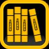 Hız Kütüphanesi simgesi