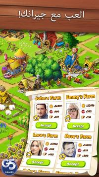 ®Farm Clan: مغامرة حياة المزارع تصوير الشاشة 3