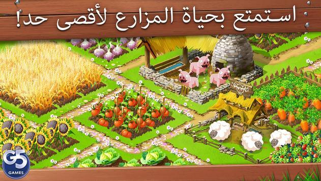 ®Farm Clan: مغامرة حياة المزارع تصوير الشاشة 18
