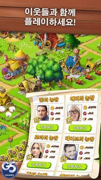 Farm Clan®: 농장 생활 모험 스크린샷 3