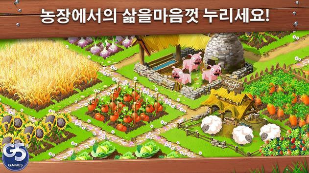 Farm Clan®: 농장 생활 모험 스크린샷 18