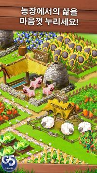 Farm Clan®: 농장 생활 모험 스크린샷 4