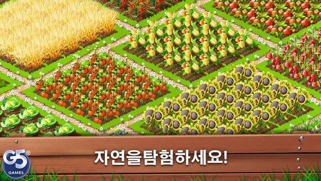 Farm Clan®: 농장 생활 모험 스크린샷 9