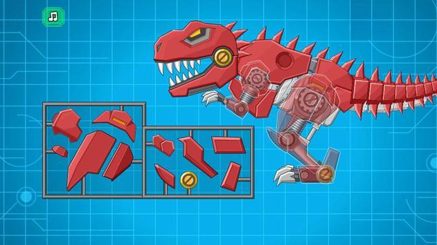机器霸王龙 - 组装机器人大战 截图 1