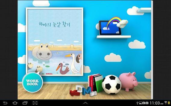 DBookReader screenshot 8