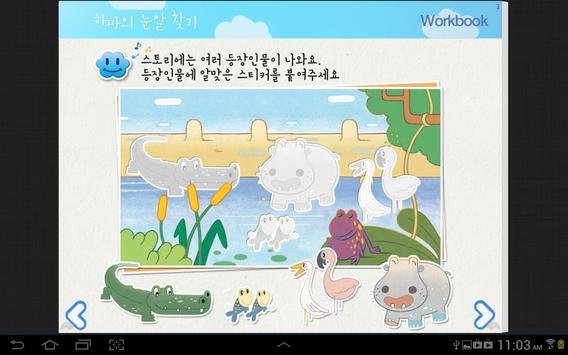 DBookReader screenshot 9