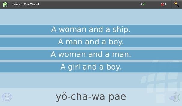 L-Lingo Learn Korean screenshot 12