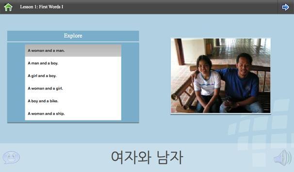 L-Lingo Learn Korean screenshot 13