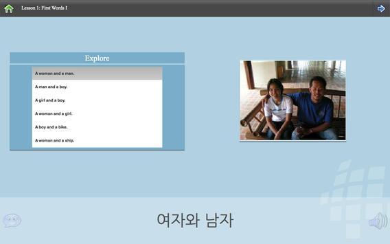 L-Lingo Learn Korean screenshot 8