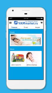 VAMmarket screenshot 1