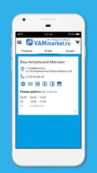VAMmarket screenshot 2