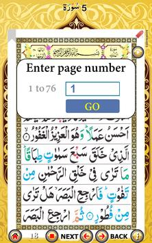 Five Surah screenshot 11