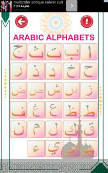 Arabic alphabets and 6 kalimas screenshot 18