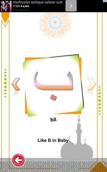 Arabic alphabets and 6 kalimas screenshot 1
