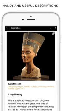 Neues Museum screenshot 3