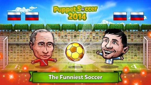 ⚽ Кукольный футбол 2014 - Футбол ⚽ постер