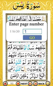 Surah Yaseen screenshot 19