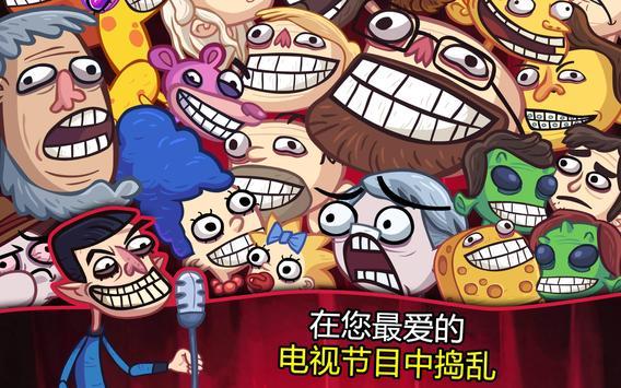 Troll Face Quest TV Shows 截图 7