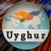Uyghur Alphabet icon