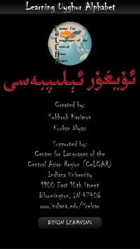 Uyghur Alphabet poster