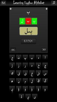 Uyghur Alphabet screenshot 3