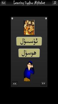 Uyghur Alphabet screenshot 4