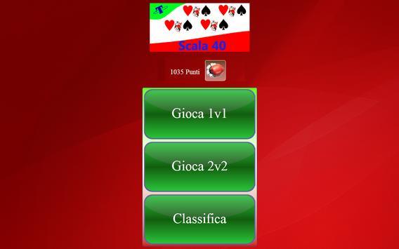 Scala 40 Treagles screenshot 5