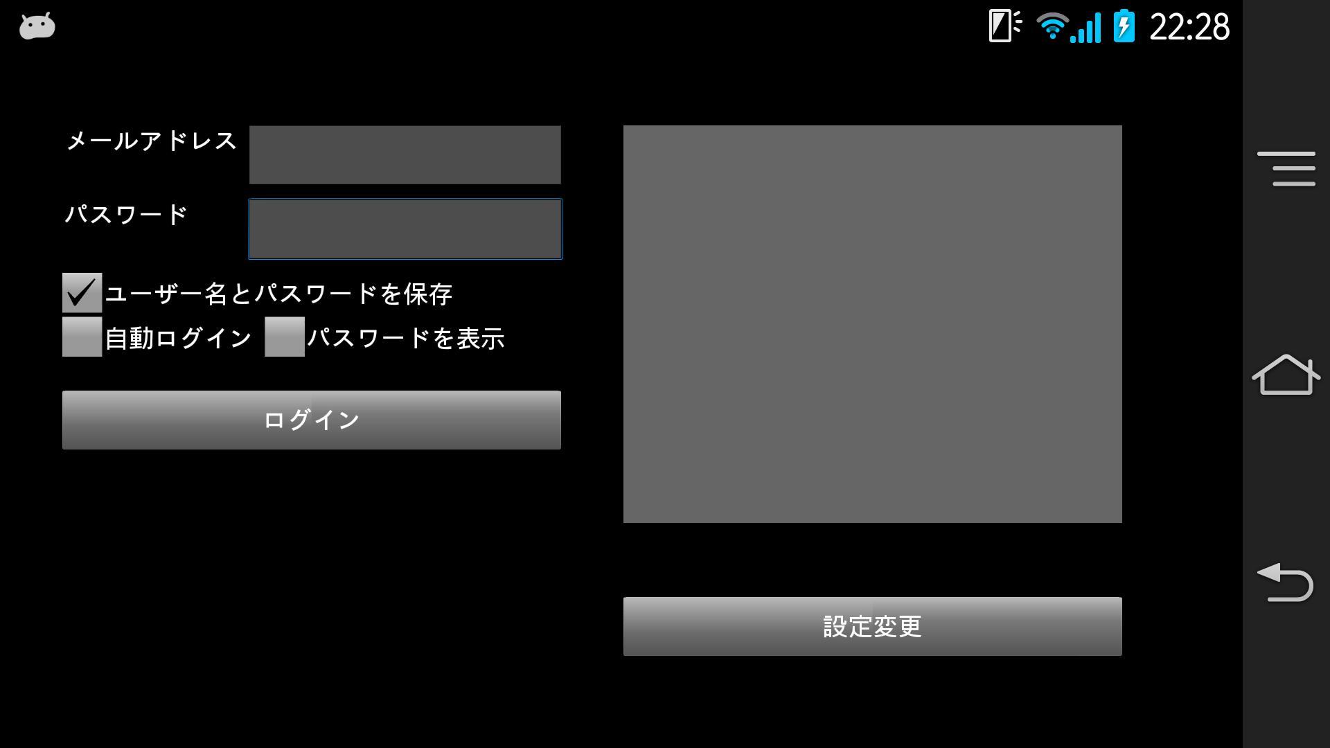 android8 0 ダウンロード