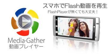 Mg video player