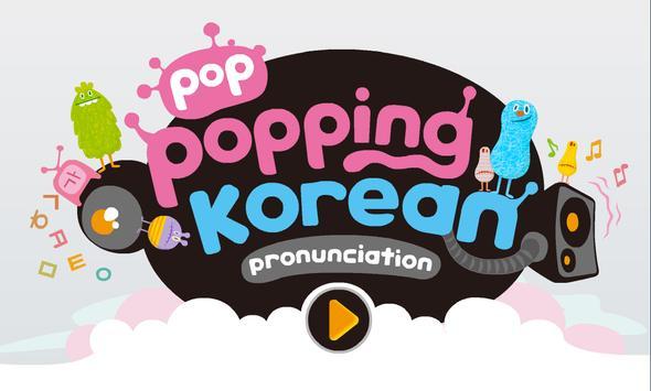 PopPopping Korean poster